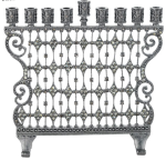 This Pewter Cami Menorah is cast pewter with hundreds of hand-set gray Swarovski® crystals. It is a stunning piece and would be a wonderful additonal to any holiday! It would also make a beautiful and memorable gift. It comes in a beautiful gift box!